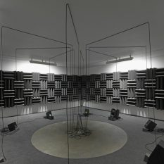 From GalleriesNow.net - Annual Commission: Haroon Mirza @Zabludowicz Collection, London