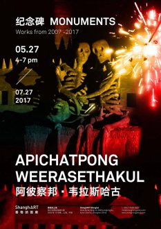 From GalleriesNow.net - Apichatpong Weerasethakul: Monuments @ShanghART, Shanghai