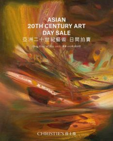 From GalleriesNow.net - Asian 20th Century Art (Day Sale) @Christie's Hong Kong, Hong Kong