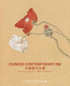 From GalleriesNow.net - Chinese Contemporary Ink @Christie's Hong Kong, Hong Kong