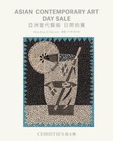 From GalleriesNow.net - Asian Contemporary Art (Day Sale) @Christie's Hong Kong, Hong Kong