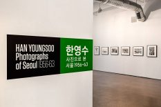 From GalleriesNow.net - Han Youngsoo: Photographs of Seoul 1956–63 @International Center of Photography (ICP) at Mana, Jersey City