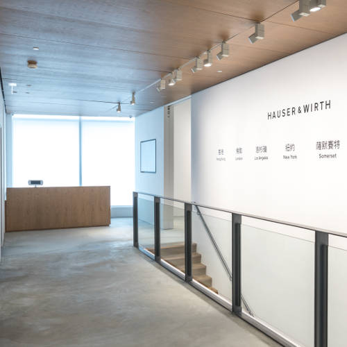 Drawing On The Mind @Hauser & Wirth, Hong Kong  - GalleriesNow.net