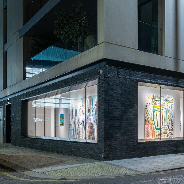 Merry-Go-Round @JGM Gallery, London  - GalleriesNow.net