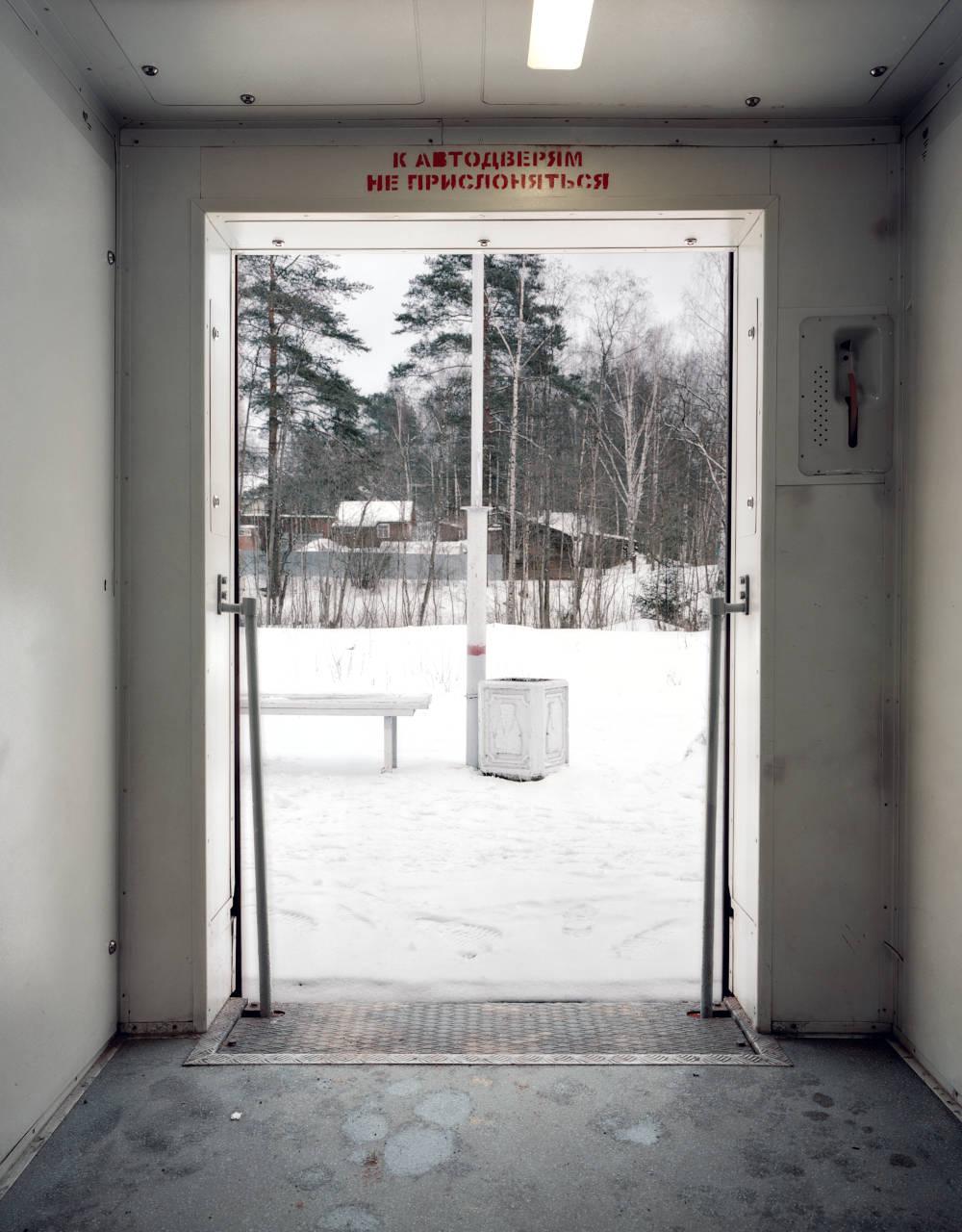 Стансы - Жихарево / Stances - Gikharevo