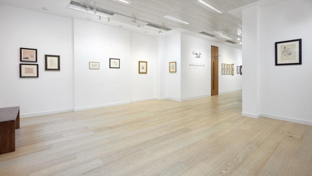 Omer Tiroche Gallery Dali 2