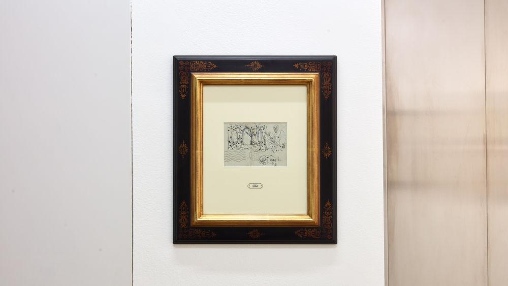 Omer Tiroche Gallery Dali 8