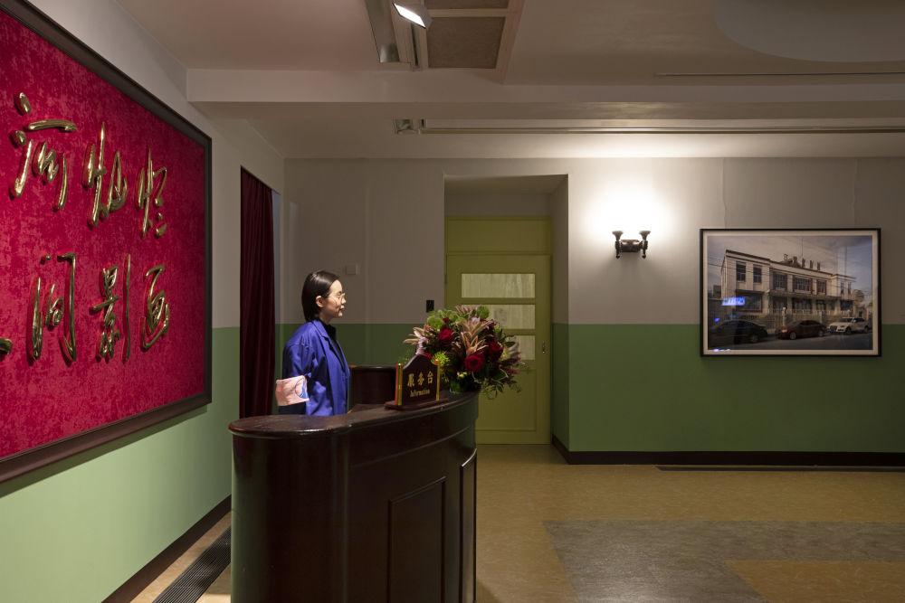 Serpentine Gallery Cao Fei 2