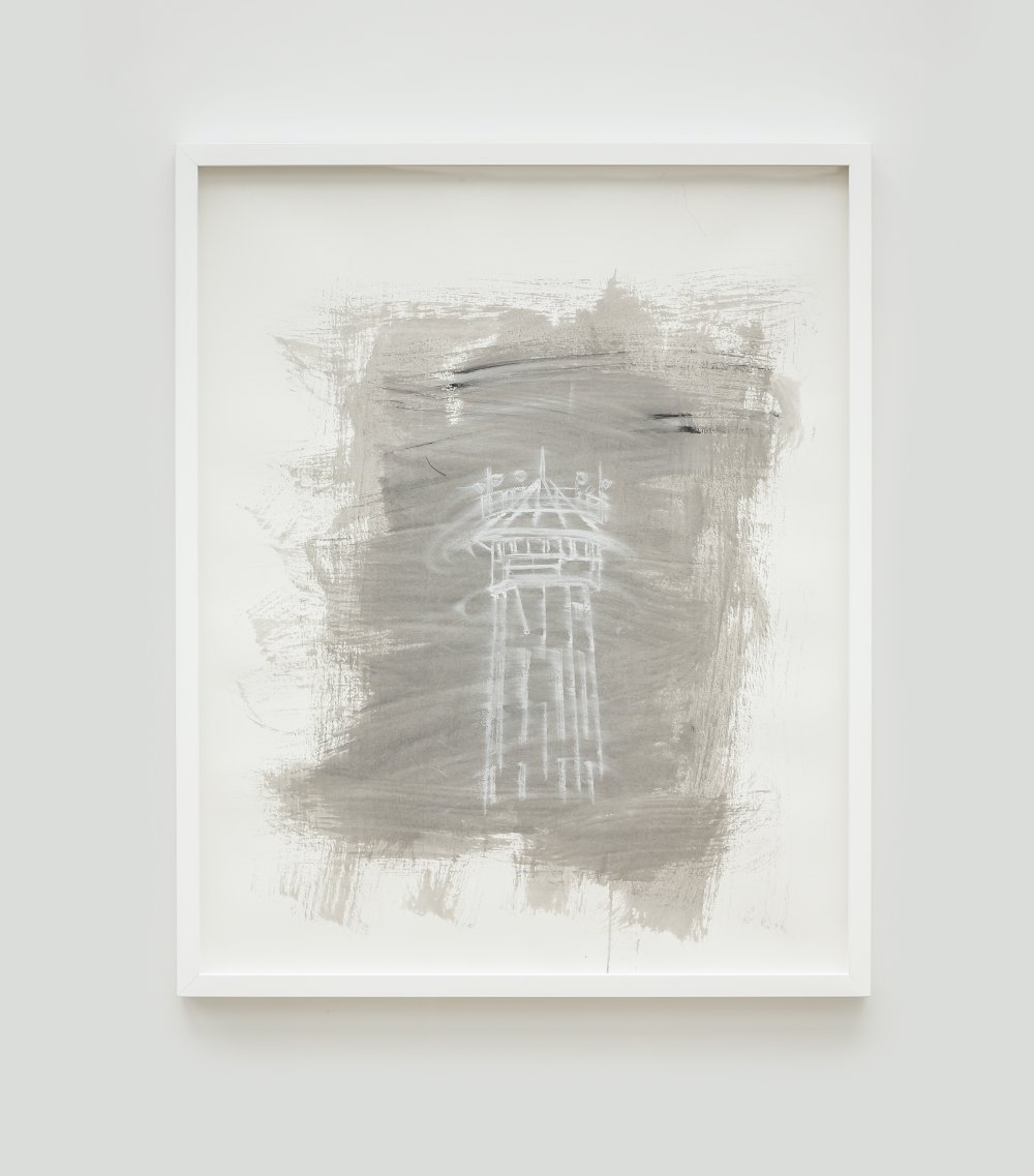 Untitled (Watch Tower No. 5)
