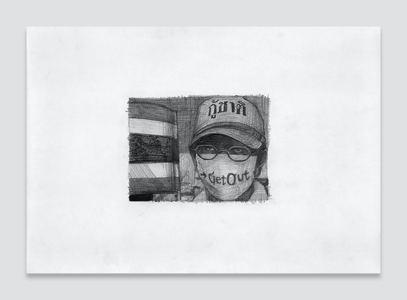 Untitled (Demonstration No. 194)