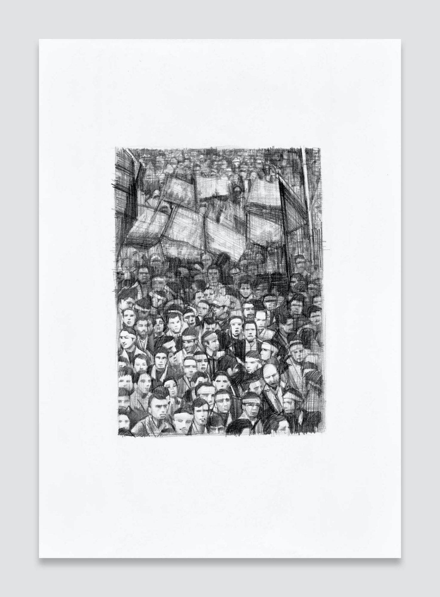 Untitled (Demonstration No. 193)