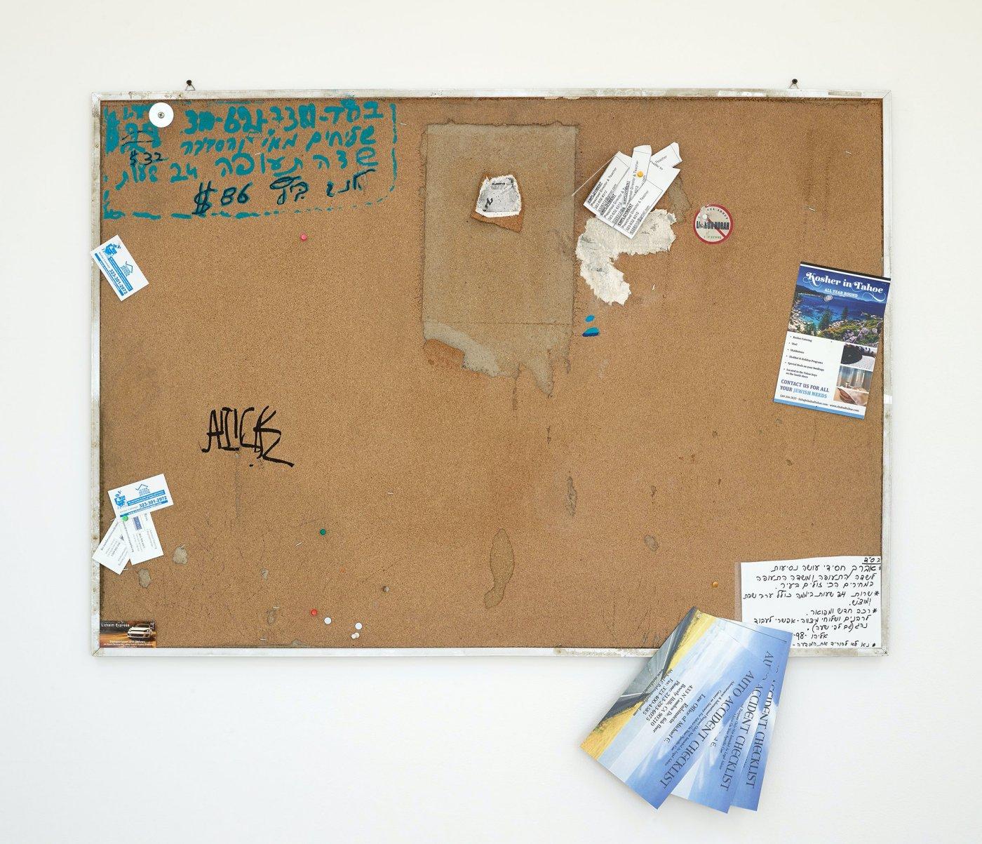 Community Notice Board (La Brea)