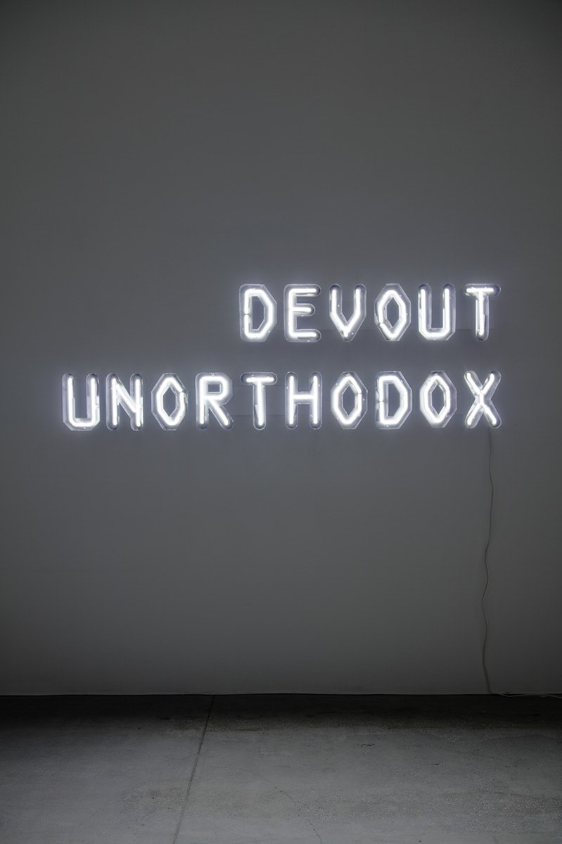 Untitled (D.U.)