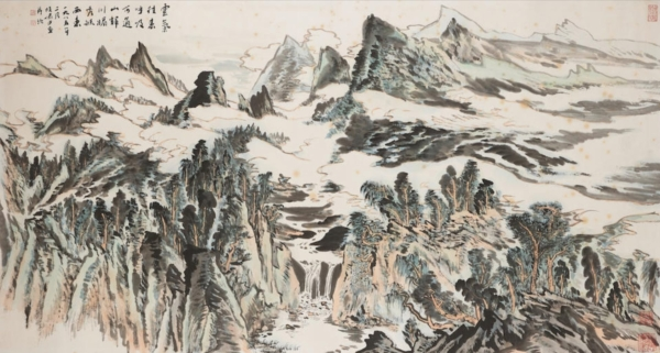 Fine Chinese Ceramics and Works of Art @Bonhams, Hong Kong  - GalleriesNow.net
