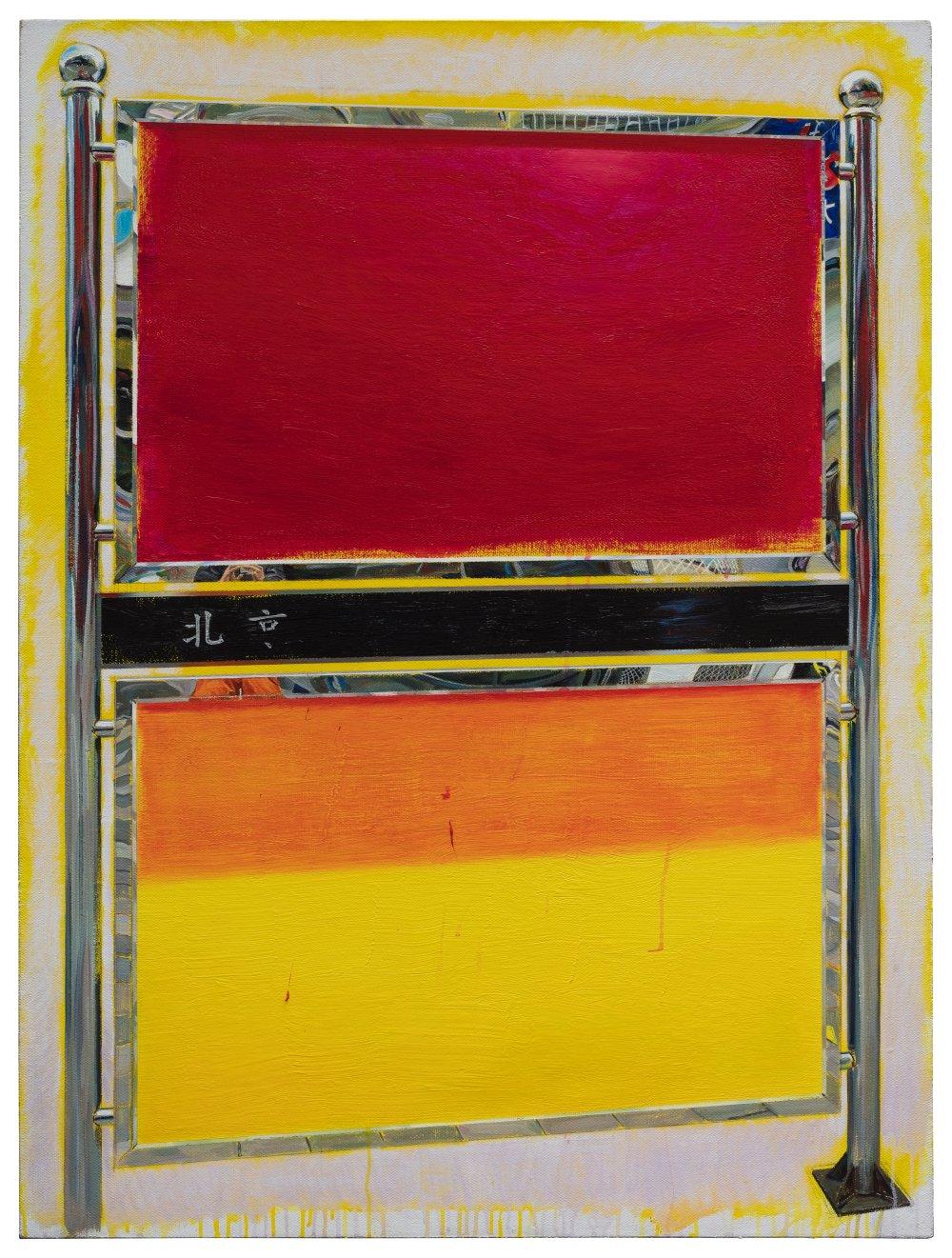 Mark Rothko in Socialism (II)