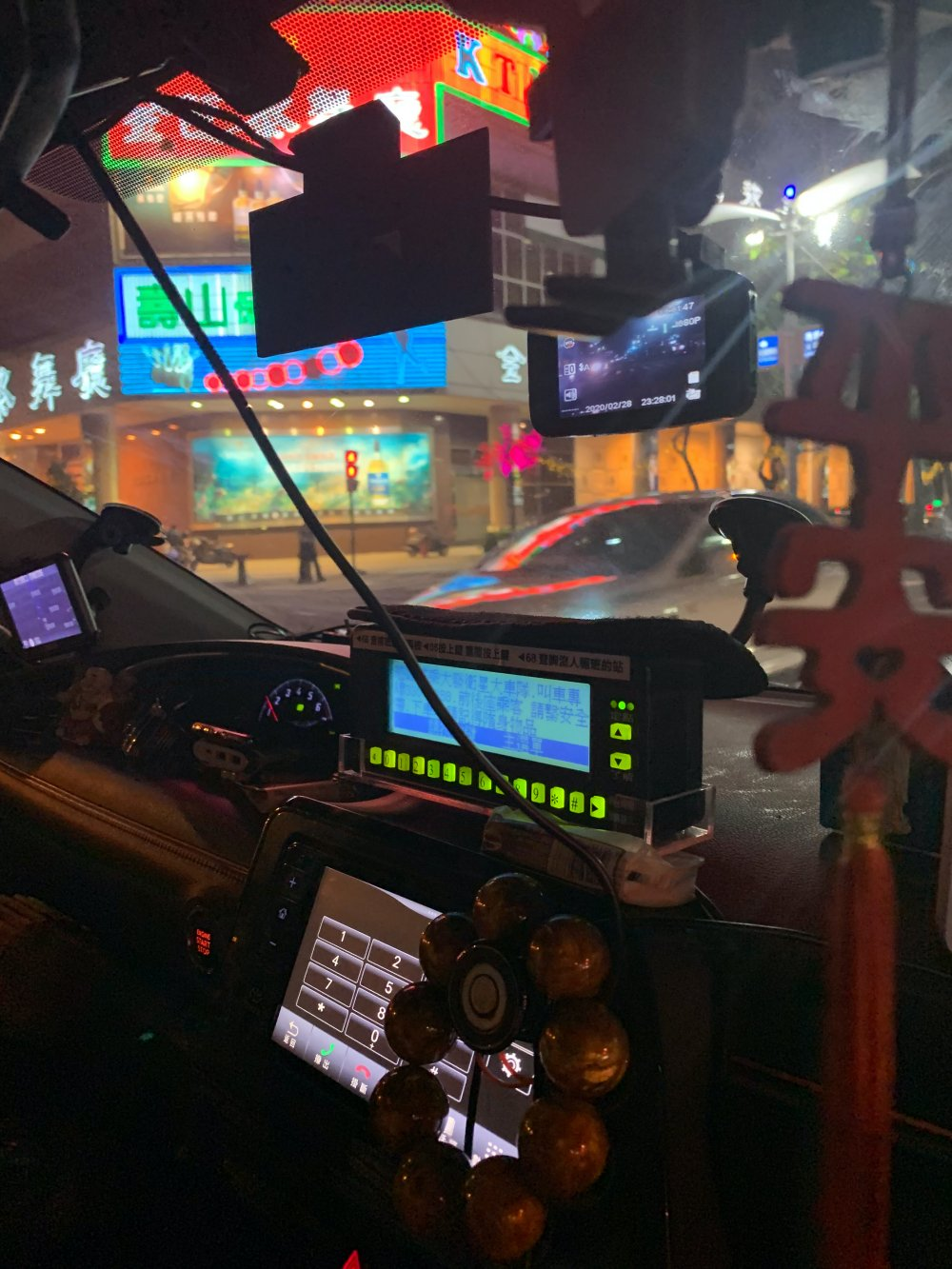 Kaohsiung Taxi