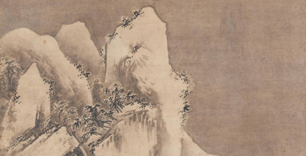 Japanese Paintings from a London Collection @Bonhams, New Bond Street, London  - GalleriesNow.net