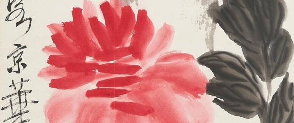 Asian Art @Bonhams, Sydney  - GalleriesNow.net