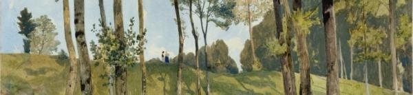 Extra! Objets rares et singuliers extra-européens @Sotheby's Paris, Paris  - GalleriesNow.net