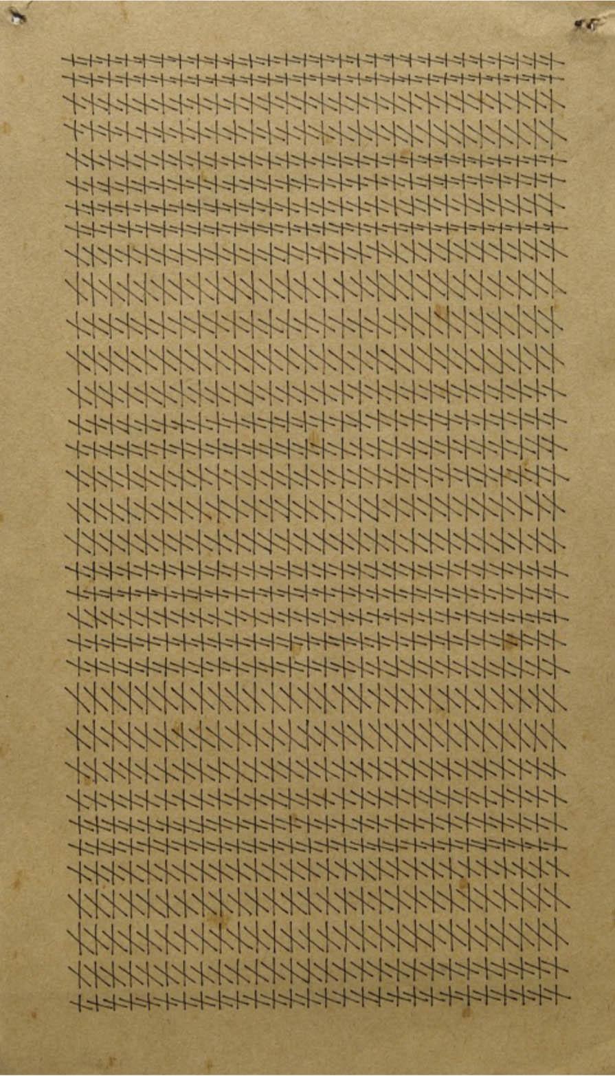 Alfabeto della mente, lettera 13