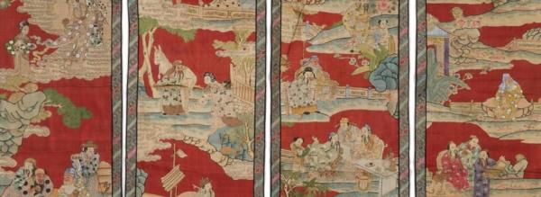 Asian Decorative Works of Art @Bonhams, Los Angeles  - GalleriesNow.net