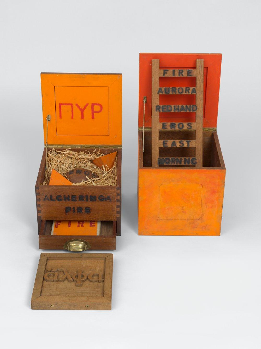 Alcheringa Fire Box & Fire Box