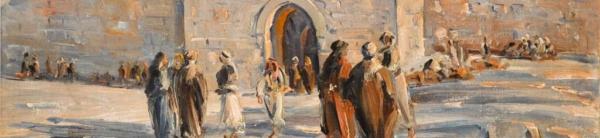 20th Century Art / Middle East @Sotheby's London, London  - GalleriesNow.net