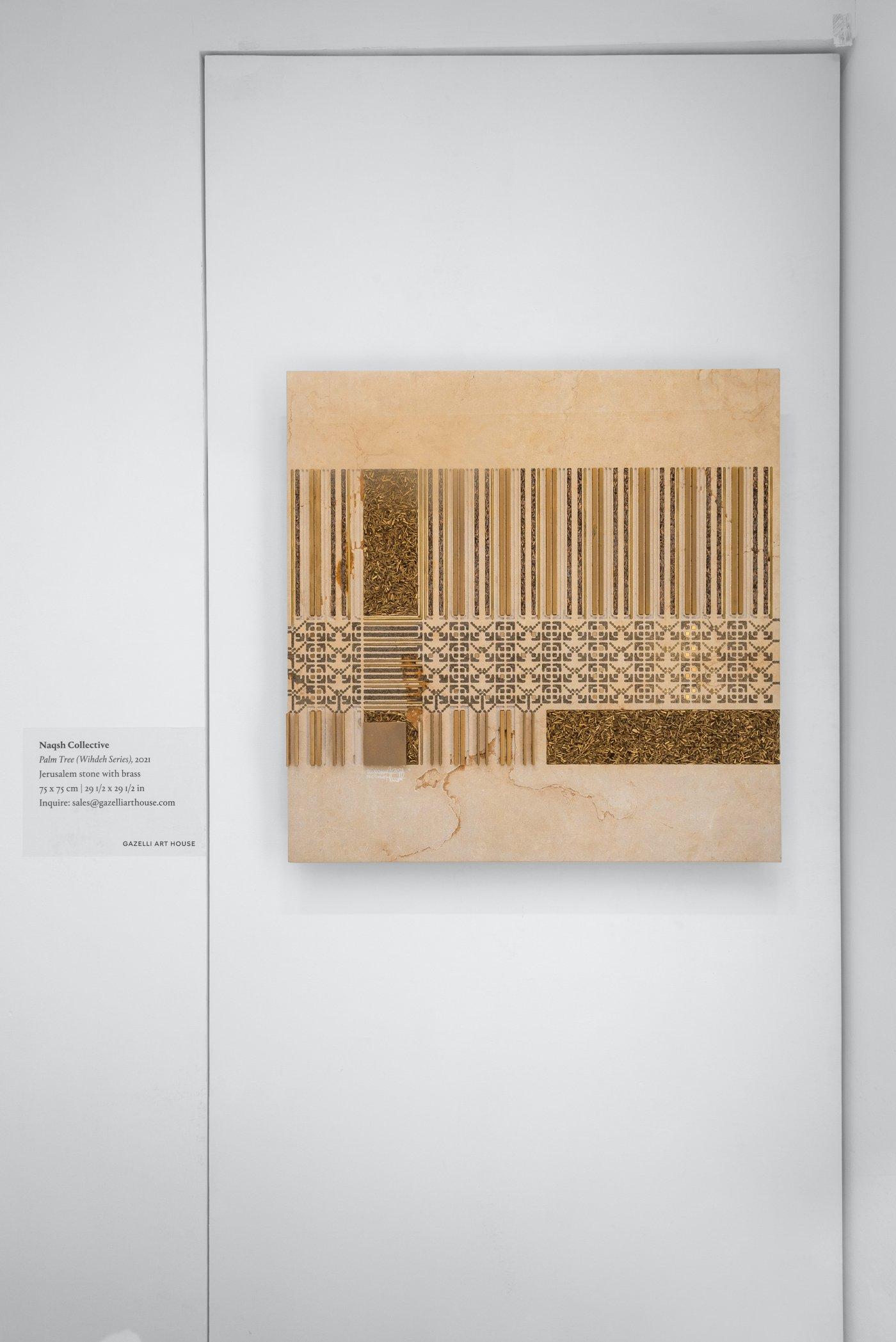 Gazelli Art House Naqsh Collective 5