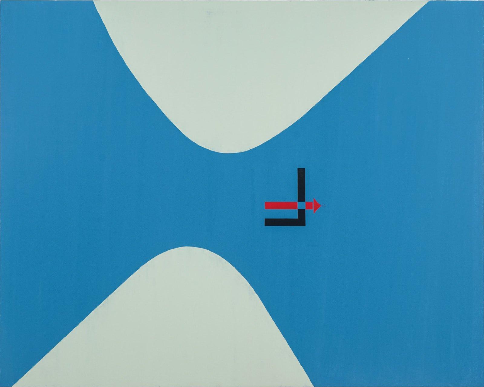 david-diao-el-lissitzky-monogram-2017