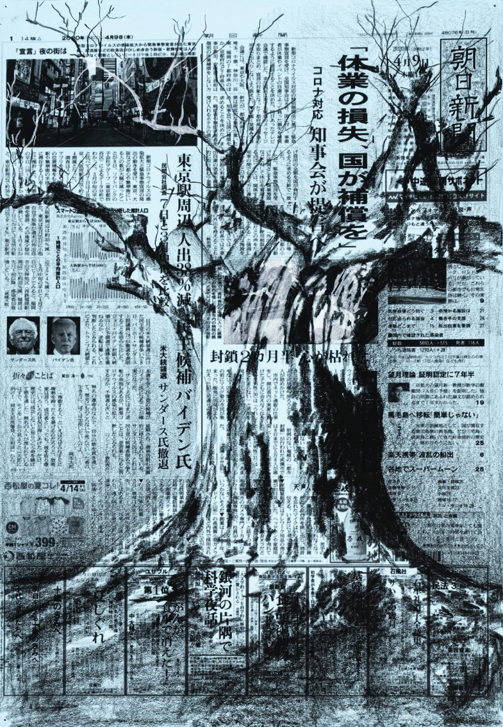 ''April 9th, The Asahi Shimbun, Japan,'' from the series ''From March to May''