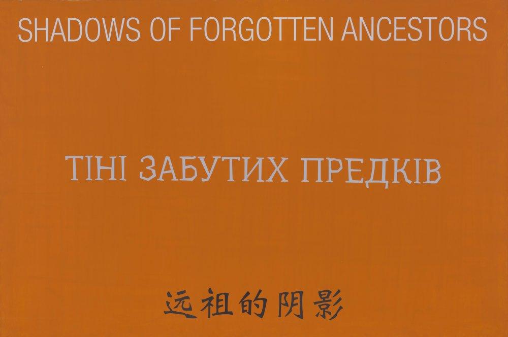 Shadows of Forgotten Ancestors 1