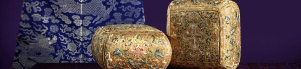 The Hundred Antiques: Fine and Decorative Asian Art @Sotheby's New York, New York  - GalleriesNow.net