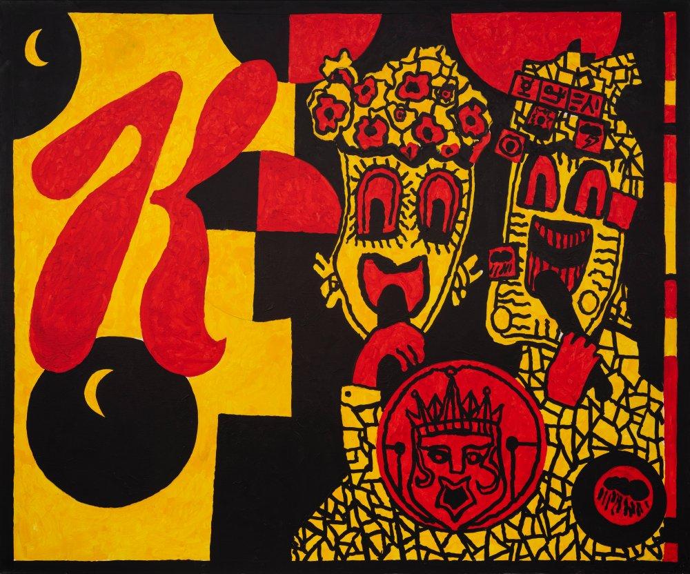 K Pop: King of Mask Singers