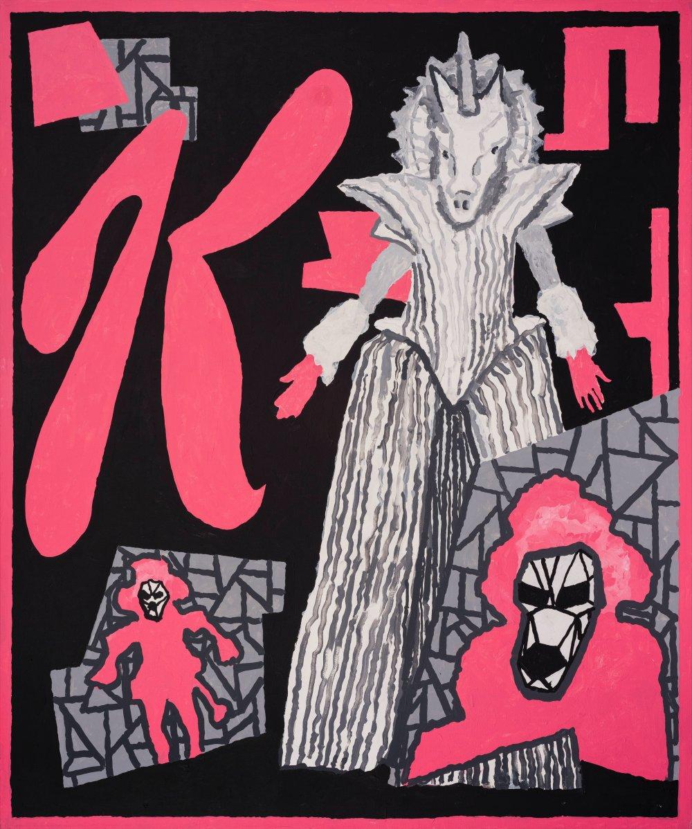 K POP - King Horse