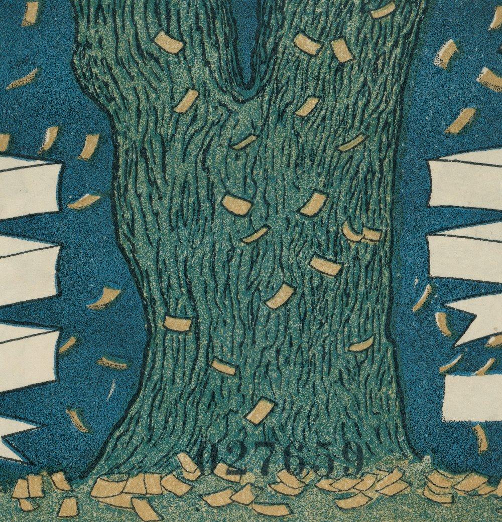Expiration: 12/31/1921 (I)